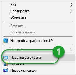 контекстное меню windows