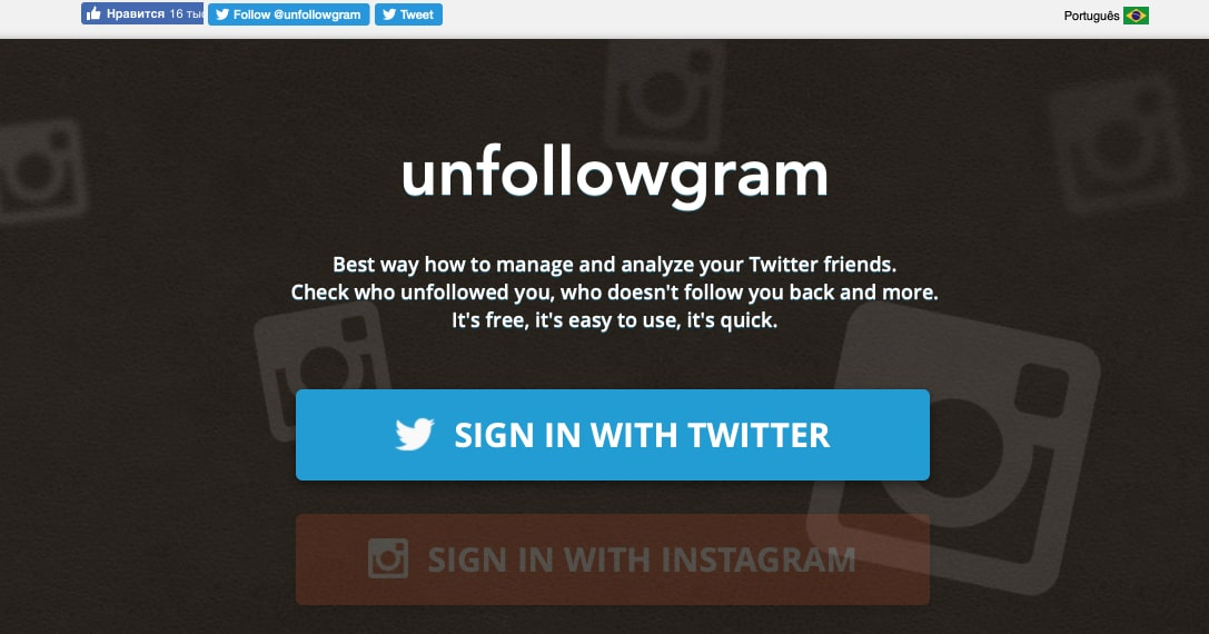 Сайт Unfollowgram