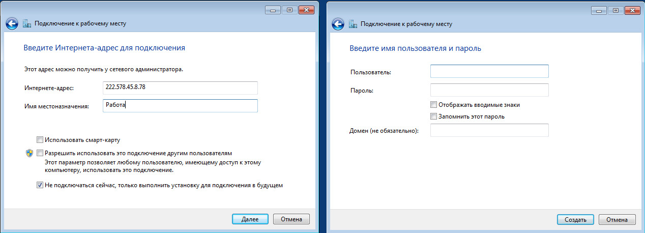 vpn - windows 7