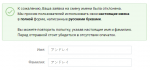 Как поменять имя в вк на иероглифы – Как изменить имя в ВК на японское через VPN