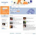 Датинг знакомства моя страница – Dating.ru, ,