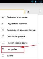 Как открыть историю на телефоне в яндекс браузере – История браузера Яндекс как посмотреть на телефоне – ТОП