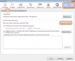 Как удалить кэш браузера mozilla – Как очистить кэш браузера Mozilla Firefox