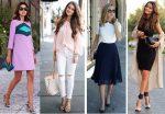 Одежда на свидание – Как одеться на первое свидание?