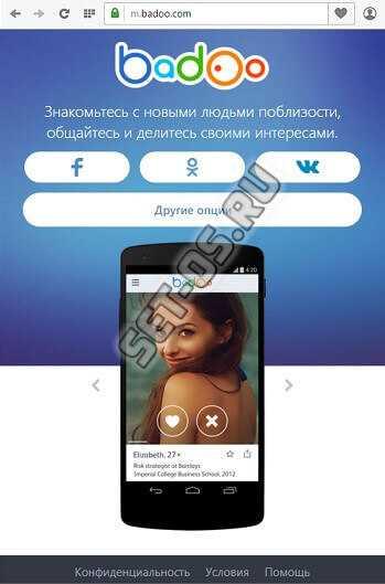 сайты знакомств русский флирт моя страница