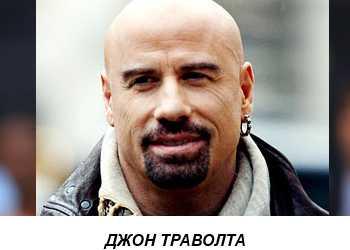 Ленни Джеймс актер